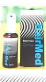 茂髮元素護髮液噴劑 50ml(瓶)*2瓶