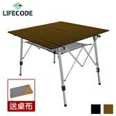 LIFECODE娛樂王方型蛋捲桌90x90cm-2色可選(送桌布)古銅色