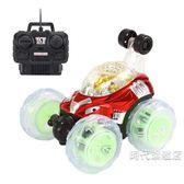 (一件免運)翻滾特技車翻斗車遙控車越野遙控汽車模充電動賽車兒童玩具車男孩XW
