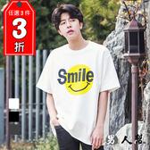 【男人幫】T5867* 英文字母純棉 韓系SMILE短袖T恤