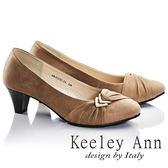 ★零碼出清★Keeley Ann高雅出眾~金屬箭頭飾釦OL全真皮中跟鞋(卡其色)