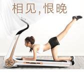 mini3跑步機家用款 家庭超靜音健身房專用小型迷你折疊電動  IGO  LM々樂買精品