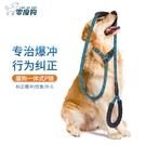 狗P繩訓練專業大中小幼型犬遛狗防爆沖牽引繩子寵物用品項圈P字錬 「夢幻小鎮」