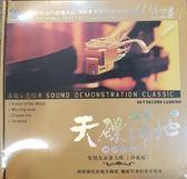 停看聽音響唱片】【CD】天碟莎地3
