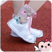 鞋套 可愛防雨鞋套女士加厚底防滑耐磨雨天鞋防水鞋套腳套雨靴成人下雨   傑克型男館