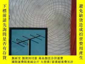 二手書博民逛書店電視接收天線(無線電愛好者叢書)罕見邸 春,王能忠編著 1982