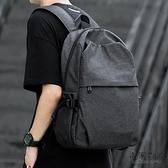 休閒簡約雙肩包男時尚潮流商務旅行電腦後背包輕便書包【毒家貨源】
