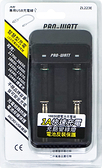 USB雙槽智慧型鋰電池充電器 ZL223E