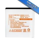 Koopin 認證版高容量防爆鋰電池 SAMSUNG Galaxy S I9000 T959/I897/D777/Epic 4G