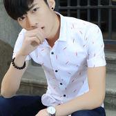 夏季短袖襯衫男士韓版修身帥氣襯衣
