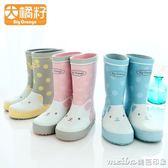 BigOrange 時尚防滑學生小孩兒童寶寶小下雨鞋雨靴水鞋套鞋男女 美芭印象