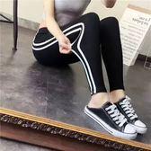 高彈力修身跳舞褲子運動長褲爵士舞服裝現代舞蹈練功服女