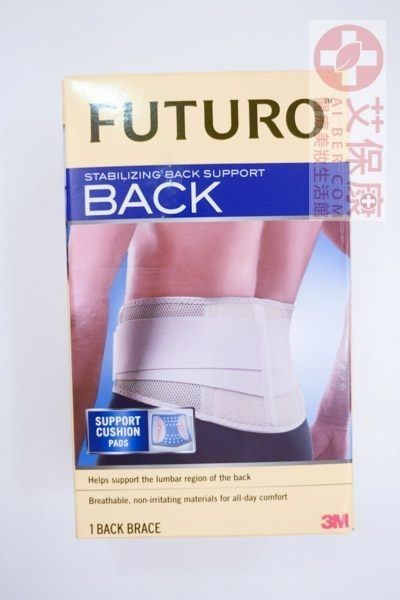 3M FUTURO 護多樂 醫用軀幹護具-特級型護腰 L-XL【艾保康】