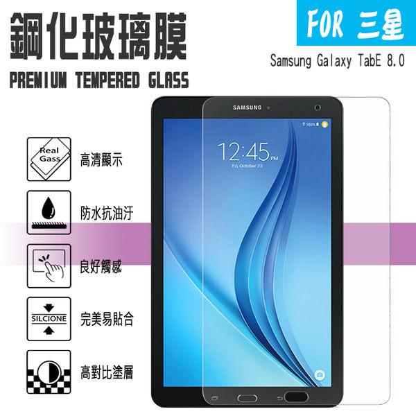 日本旭硝子玻璃 Tab E 8.0 LTE 8吋 三星 T375/T377 三星 鋼化玻璃保護貼/2.5D 弧邊/平板/螢幕/耐刮