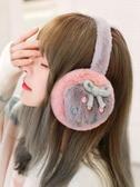 耳罩可愛保暖護耳女可折疊加厚耳朵套耳包耳帽耳捂子冬季韓版兒童  遇見初晴