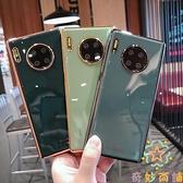 華為mate30手機殼p30pro全包防摔mate20硅膠軟殼p30【奇妙商鋪】