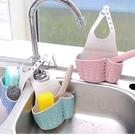 [拉拉百貨]※出清※加厚雙層水槽掛袋 水槽 瀝水籃 收納掛籃 瀝水架 廚餘架 肥皂架 菜瓜布