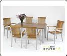 {{ 海中天休閒傢俱廣場 }} G-52 戶外時尚 實木桌椅系列 48-2 150cm長方桌組(1桌6椅)