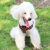 狗牽繩-耐用馬夾式透氣小型犬適用寵物胸背帶拉繩9色72ao3[時尚巴黎]
