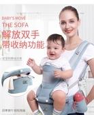 嬰兒背帶腰凳前抱式輕便夏季四季多功能寶寶坐凳前后兩用抱娃神器