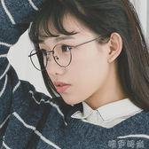 眼鏡框 小臉形超輕眼鏡框男女款韓版潮復古圓框眼鏡架文藝圓形配眼鏡 唯伊時尚