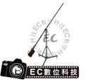 【EC數位】JINBEN 金貝 BM-185 超大號 頂燈支架 附腳架輪 搖臂 K架 頂燈橫桿燈架 商影 棚拍 婚攝