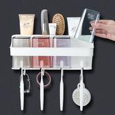 衛生間免打孔壁掛電動牙刷牙膏置物架刷牙杯掛墻式漱口杯牙缸套裝  LX   韓流時裳