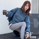 羊羔絨衛衣女新款半高領加厚加絨秋冬外套頭寬松霧霾藍ins潮 FX2802 【東京潮流】