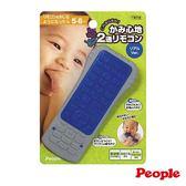 日本PEOPLE嬰幼兒玩具 新寶寶的遙控器咬舔玩具 TOYeGO 玩具e哥