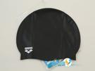 *日光部屋* arena (公司貨)/ACG-210-BLK 舒適矽膠泳帽