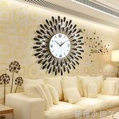 掛鐘現代餐廳牆面裝飾簡約飯店壁飾掛飾創意臥室裝飾品牆上3d立體牆飾 NMS蘿莉小腳ㄚ