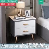 簡約現代床頭櫃北歐床邊小櫃子輕奢迷你收納儲物櫃臥室置物架小型 NMS小艾新品
