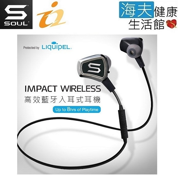 【南紡購物中心】【海夫健康生活館】SOUL IMPACT WIRELESS 高效 無線 藍牙 耳機