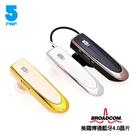 免運費 五元素 ifive 24hr 頂級商務 藍牙耳機 無線麥克風/小蜜蜂/隨身麥克風ifive K200
