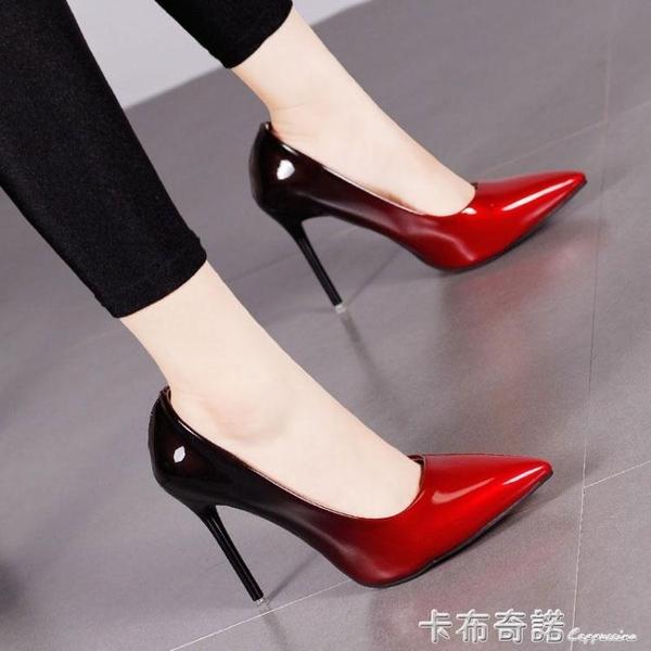 漸變色尖頭高跟鞋細跟性感秋冬季新款女工作鞋子淺口單鞋10CM 雙十二全館免運