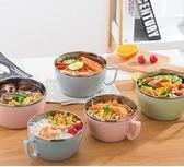 泡麵碗 不銹鋼泡面碗帶蓋單個宿舍學生飯盒上班族便攜保溫便當盒飯碗大號 名創