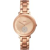 廣告主打款 FOSSIL Jacqueline 佳人晶鑽小秒針女錶-玫瑰金/36mm ES4438
