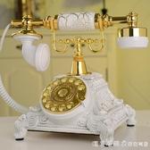 歐式仿古電話機座機復古電話時尚創意禮品家用美式電話機 NMS漾美眉韓衣