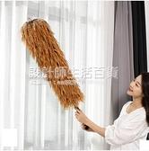 除塵撣 真雞毛撣家用伸縮式除塵禪子家務清潔毯加厚不掉毛天花板打掃灰塵 NMS設計師