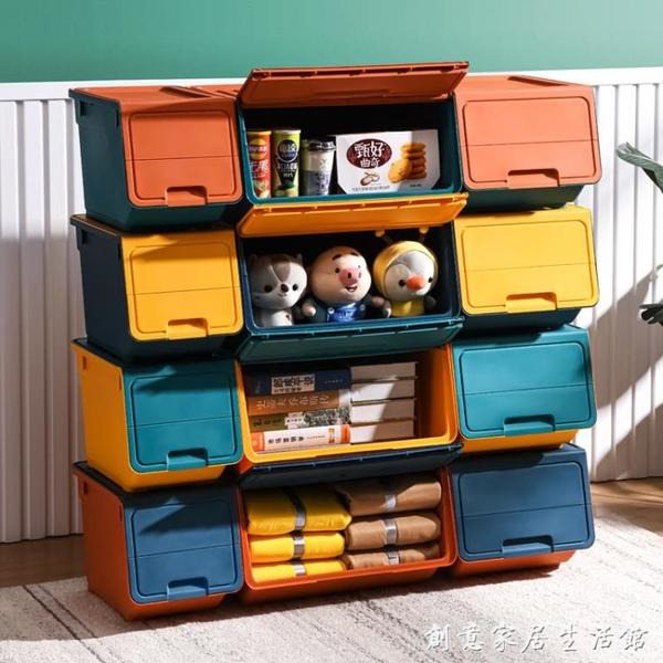 前開式翻蓋收納箱零食儲物盒塑料家用學生書本兒童玩具斜口整理箱 創意家居