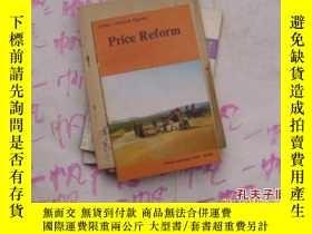 二手書博民逛書店price罕見reform(中國簡況 價格改革)Y28340 外