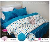 床罩全套(5尺/6尺)任選均一價/高級五件式100%純棉雙人/ivy精品『夏日情懷』藍☆*╮