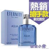 Calvin Klein AQUA 永恆之水 男性淡香水 100ML