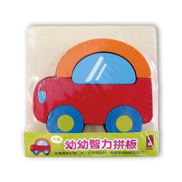幼幼智力拼板-汽車