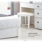 【UHO】 茉莉白烤漆化妝椅 免運費HO18-473-1