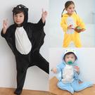 水晶絨動物造型連身衣 造型服 包腳 男寶寶 女寶寶 扮裝 戲劇表演 保暖 Augelute Baby 60148