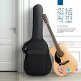 吉他包 民謠吉他包41寸加厚40寸吉他袋子36木吉他套背包38寸雙肩學生通用T 3色 交換禮物