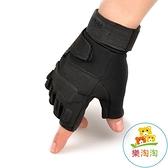 戶外用運動半指手套特種兵戰術手套健身防滑騎行手套露指 樂淘淘