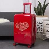 結婚箱子拉桿箱行李箱萬向輪旅行箱女紅色皮箱陪嫁箱新娘嫁妝婚慶