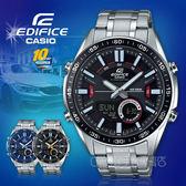CASIO 卡西歐 手錶專賣店 國隆 EDIFICE EFV-C100D-1A 雙顯男錶 不鏽鋼錶帶 黑X紅錶面 防水100米